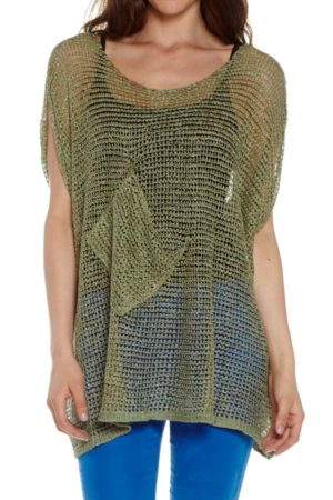 Freeform Mesh Top Green